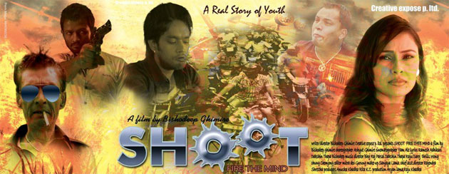 nepali-movie-shoot